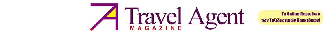 Travel Agent Magazine