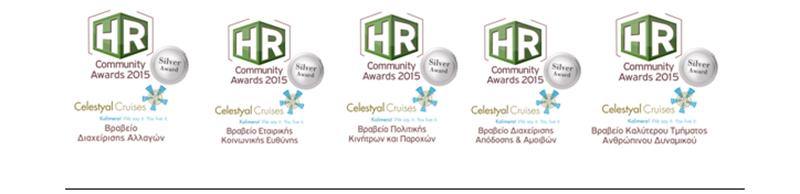 HR Community Awards 2015