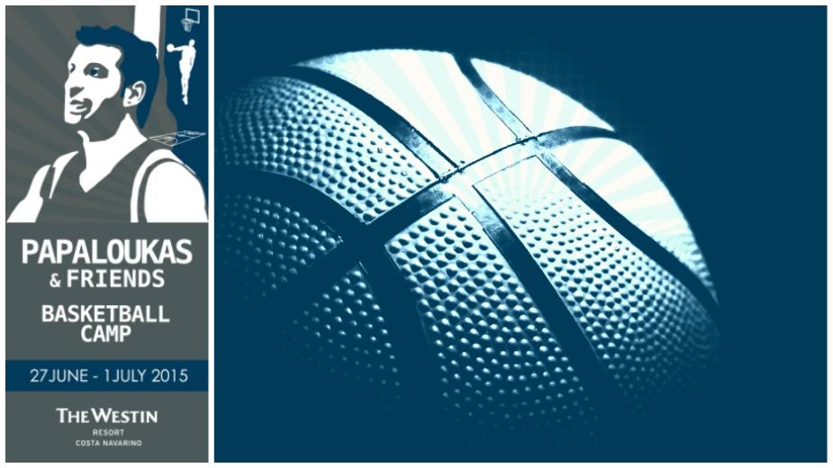 BasketballCamp Cover