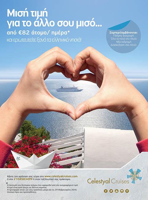 Celestyal Cruises_In love with greek islands