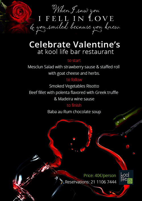 Valentines_KoolBar_Eng